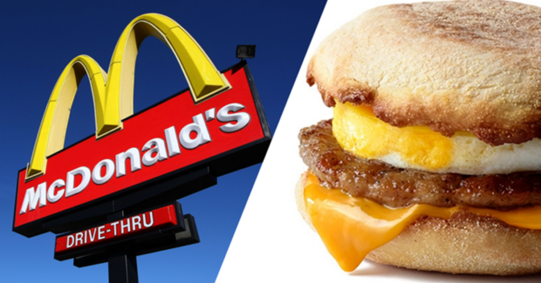 Mcdonalds sausage and egg mcmuffin recipe