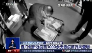 Chinese police arrest group selling fake vaccines to other countries